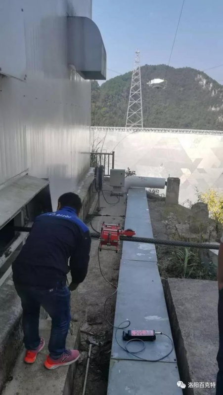 Wire Rope Inspection of FAST project in China